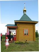 Часовня Илии Пророка - Плоское - Кимрский район - Тверская область