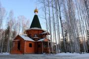 Церковь Спиридона Тримифунтского - Екатеринбург - Екатеринбург (МО город Екатеринбург) - Свердловская область