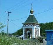 Часовня Всех Святых - Биробиджан - г. Биробиджан - Еврейская автономная область