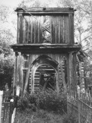 Церковь Димитрия Солунского - Сабурово - Воскресенский район - Московская область