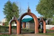 Церковь Вознесения Господня - Комсомольское - Комсомольский район - Республика Чувашия