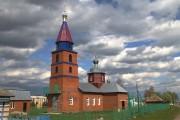 Церковь Иоанна Предтечи - Вутабоси - Канашский район и г. Канаш - Республика Чувашия