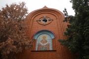 Владикавказ. Покрова Пресвятой Богородицы, церковь
