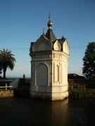 Часовня Александра Невского - Новый Афон - Абхазия - Прочие страны