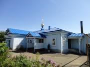 Дивеево. Казанской иконы Божией Матери, церковь