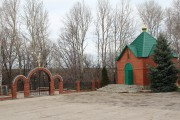 Часовня Николая Чудотворца - Вавилов Дол - Ивантеевский район - Саратовская область