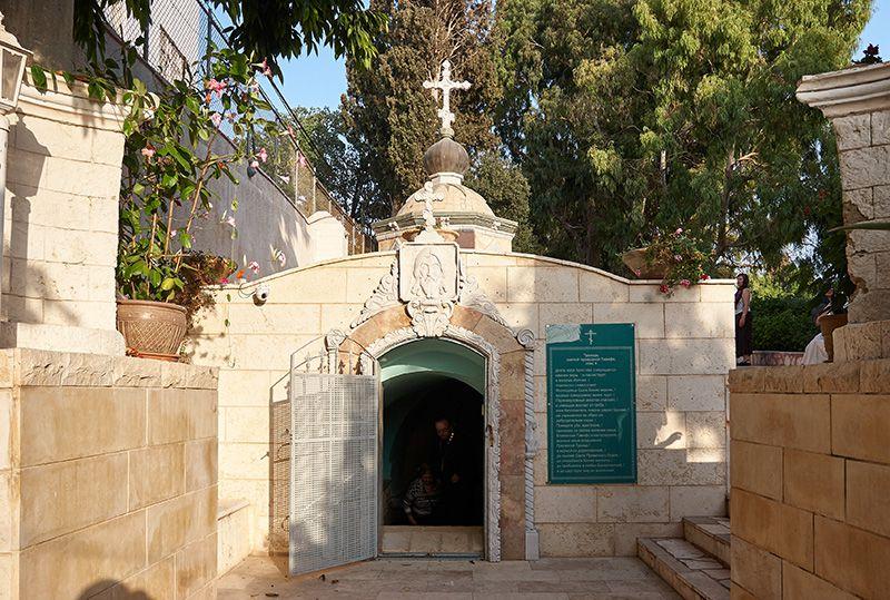 Гробница праведной Тавифы. Яффо