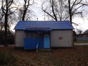 Троицы Живоначальной, молитвенный дом - Лобановка - Климовский район - Брянская область