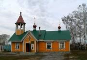 Церковь Сошествия Святого Духа - Евсино - Искитимский район - Новосибирская область