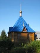 Часовня Покрова Пресвятой Богородицы - Смолёво - Орехово-Зуевский район - Московская область
