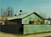 Церковь Николая Чудотворца - Орехово-Зуево - Орехово-Зуевский район - Московская область