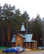 Церковь Рождества Пресвятой Богородицы - Новосибирск - г. Новосибирск - Новосибирская область