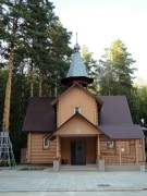 Новосибирск. Рождества Пресвятой Богородицы, церковь