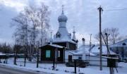 Церковь Иоанна Кронштадтского - Пашино - г. Новосибирск - Новосибирская область