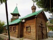 Церковь Евфросинии Полоцкой - Новосибирск - г. Новосибирск - Новосибирская область