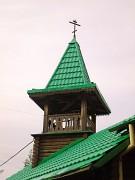 Новосибирск. Евфросинии Полоцкой, церковь