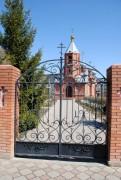 Кафедральный собор Иоанна Предтечи - Куйбышев (Каинск) - Куйбышевский район - Новосибирская область