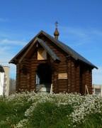 Церковь Покрова Пресвятой Богородицы - Линево - Искитимский район - Новосибирская область