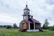 Знаменка, урочище. Николая, царя-мученика, церковь