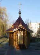 Часовня Георгия Победоносца - Кокино - Выгоничский район - Брянская область
