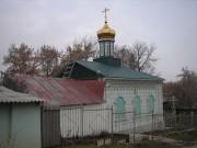 Неизвестная моленная - Саратов - г. Саратов - Саратовская область