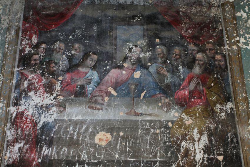Церковь Троицы Живоначальной, Милково