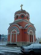 Часовня Покрова Пресвятой Богородицы - Санкт-Петербург - Санкт-Петербург - г. Санкт-Петербург