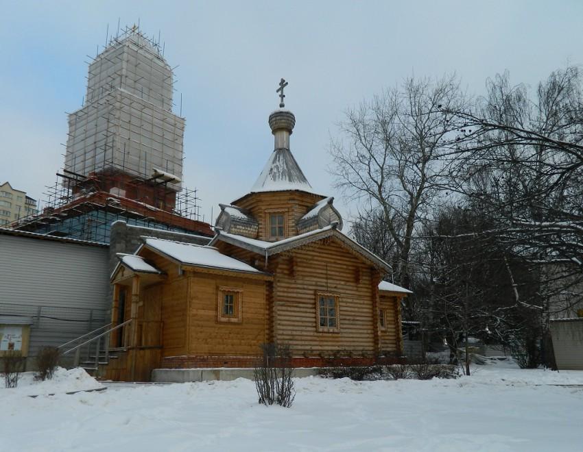 Церковь Петра, Алексия, Ионы, Филиппа, Ермогена, святителей Московских, Москва