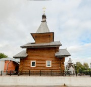 Муром. Троицкий женский монастырь. Часовня Петра и Февронии