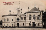 Троицкое подворье - Москва - Центральный административный округ (ЦАО) - г. Москва