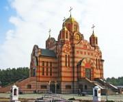 Церковь Иверской иконы Божией матери - Днепр - г. Днепропетровск - Украина, Днепропетровская область