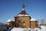 Церковь Покрова Пресвятой Богородицы - Нахабино - Красногорский район - Московская область