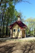 Церковь Татианы - Смоленск - г. Смоленск - Смоленская область