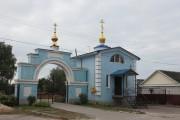 Неизвестная часовня - Хвастовичи - Хвастовичский район - Калужская область