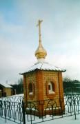 Неизвестная часовня - Пушкино - Ногинский район - Московская область