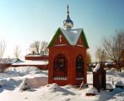 Неизвестная часовня - Всеволодово - Ногинский район - Московская область
