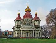 Украина, Днепропетровская область, г. Днепропетровск, Днепропетровск, Церковь Николая Чудотворца