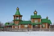 Церковь Спиридона Тримифунтского - Межевой - Саткинский район - Челябинская область