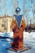 Неизвестная часовня - Кашира - Каширский район - Московская область