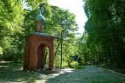 Часовня Корсунской иконы Божией Матери - Монастырский лес - г. Белгород - Белгородская область
