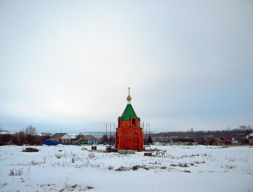 Часовня Николая Чудотворца, Красная Поляна