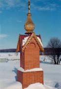 Неизвестная часовня - Михалёво - Пушкинский район и г. Королёв - Московская область