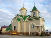 Церковь Троицы Живоначальной - Южно-Курильск - г. Южно-Курильск - Сахалинская область