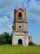 Церковь Илии Пророка - Ивашково - Бежецкий район - Тверская область
