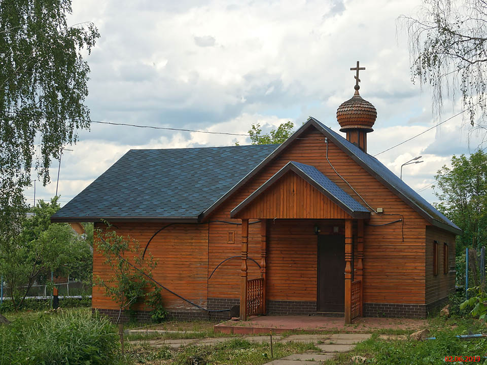 Церковь Введения во храм Пресвятой Богородицы, Зверосовхоз