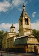 Церковь Николая Чудотворца - Ромашково - Одинцовский район, г. Звенигород - Московская область