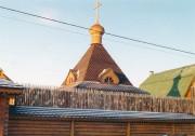 Часовня Космы и Дамиана - Новоивановское - Одинцовский район, г. Звенигород - Московская область