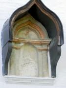 Звенигород. Саввино-Сторожевский монастырь. Церковь Алексия, человека Божия