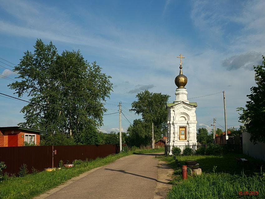 Часовня Казанской иконы Божией Матери, Старая Слобода