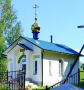 Часовня Петра и Февронии - Белое - Кимрский район - Тверская область
